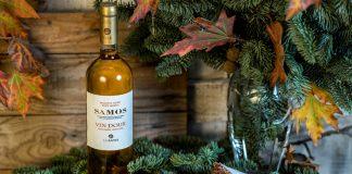 Πρωτότυπη συνταγή βασιλόπιτας με γλυκό σαμιώτικο κρασί