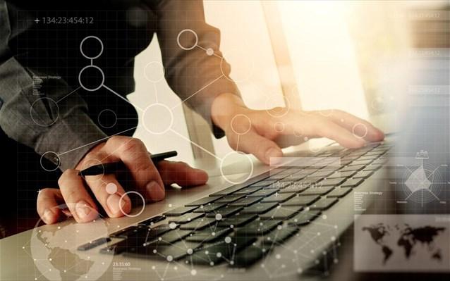 ΣΕΒ: Μονόδρομος της 4ης Βιομηχανικής Επανάστασης οι ψηφιακές δεξιότητες