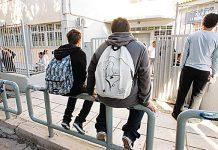 Χαμηλές επιδόσεις για τους Έλληνες μαθητές σε μεγάλη διεθνή έρευνα του ΟΟΣΑ