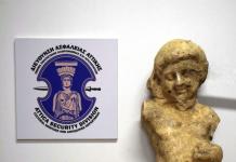Στο χωράφι του, υποστήριξε πως βρήκε το αρχαίο αγαλματίδιο ο 34χρονος από τη Μεσσηνία