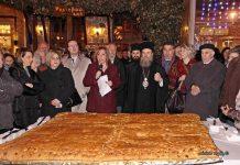 Με Χριστόψωμο 400 κιλών θα γιορτάσει η Αρναία Χαλκιδικής την παραμονή των Χριστουγέννων