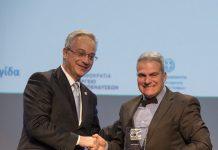 Χρυσό Βραβείο για την E-LA-WON από την Ελληνική Ακαδημία Μάρκετινγκ