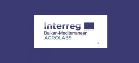 Στις 15/1 το τελικό διεθνές συνέδριο του έργουAgroLabs από την ΠΚΜ και την Π.Ε. Ημαθίας