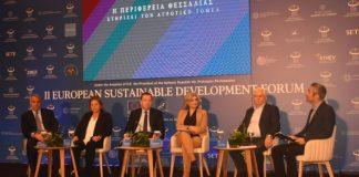 Λάρισα-2ο Ευρωπαϊκό Φόρουμ Ανάπτυξης: Απαραίτητες οι καινοτόμες τεχνολογίες στη γεωργία και στη μεταποίηση