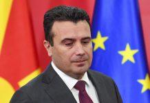 Ο πρωθυπουργός της Βόρειας Μακεδονίας Ζόραν Ζάεφ υπέβαλε στη Βουλή την παραίτηση της κυβέρνησής του, ενόψει του σχηματισμού υπηρεσιακής κυβέρνησης, η οποία αναμένεται να αναδειχθεί αργότερα σήμερα.