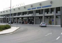 Καβάλα: Νέα εποχή για το αεροδρόμιο «Μέγας Αλέξανδρος», μετά την αναβάθμιση από τη Fraport