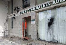Ο Μ. Βορίδης καταδικάζει την επίθεση στην Ειδική Γραμματεία Κοινοτικών Πόρων