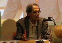 Έφυγε από την ζωή ο τ.Πρύτανης του Γεωπονικού Πανεπιστημίου Αλέξανδρος Πουλοβασίλης