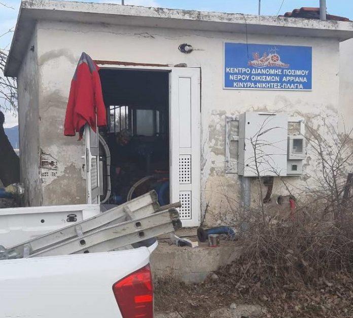 Εκσυχρονισμός εξοπλισμού ύδρευσης στον Δήμο Αρριανών Ροδόπης