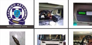 Θεσσαλονίκη: Δεκάδες οι «πειραγμένοι» ταχογράφοι σε φορτηγά το τελευταίο τρίμηνο