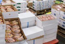 Υπερισχύει το κατεψυγμένο του νωπού κοτόπουλου στις εξαγωγές
