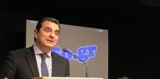 Κ.Σκρέκας στο Συνέδριο του ΠΣΑΦ: Προτεραιότητα η μείωση του κόστους αγροτικής παραγωγής