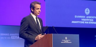 Κυρ. Μητσοτάκης: Το νέο ΕΣΠΑ μεγάλο στοίχημα για γόνιμη ανάπτυξη