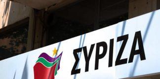 Μεγάλες αλλαγές στην γραμματεία αγροτικού του Σύριζα