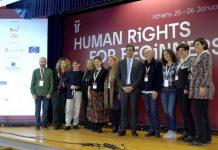 """Ο Όμιλος ΕΛΠΕ μεγάλος χορηγός του εκπαιδευτικού προγράμματος """"HUMAN RIGHTS FOR BEGINNERS"""""""