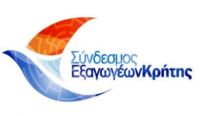 Πρόγραμμα προώθησης προϊόντων Π.Ο.Π. και Π.Γ.Ε. της Κρήτης με την ονομασία GOLD QUALITY