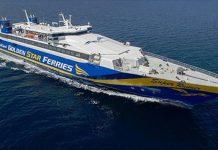 Εγκρίθηκαν τα δρομολόγια Golden Star Ferries και Fast Ferries