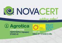 Συμμετοχή της Novacert σε Agrotica και Fruit Logistica