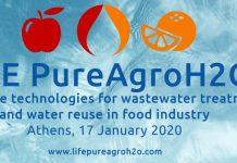 Συνέδριο για πρωτοποριακές τεχνολογίες απορρύπανσης και ανακύκλωσης νερού από το ΜΦΙ
