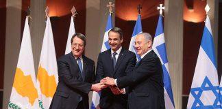 Υπεγράφη η Διακρατική Συμφωνία για τον Εast Med