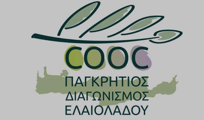 Ο 6ος Παγκρήτιος Διαγωνισμός Ελαιολάδου, στις 21 και 22 Μαρτίου, στο Ρέθυμνο