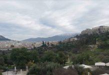 H Αθήνα μέσα στις 10 πιο ηλιόλουστες πόλεις της Ευρώπης