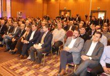 Σε εξέλιξη βρίσκεται το 1ο Πανελλήνιο Συνέδριο για το Βαμβάκι στη Λάρισα - Δείτε το σε ζωντανή μετάδοση