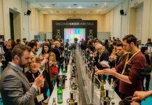 Η έκθεση ελληνικού κρασιού, Οινόραμα 7-9 Μαρτίου στο Ζάππειο Μέγαρο