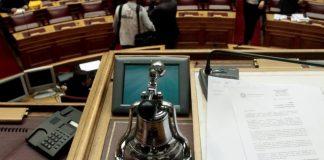 Eνστάσεις από το Γραφείο Προϋπολογισμού για την αποσύνδεση εισφορών από το εισόδημα