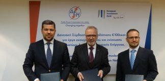Η ΕΤΕπ στηρίζει τον εκσυγχρονισμό του ΔΕΔΔΗΕ με €255 εκατ.