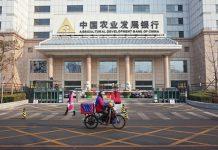 Κίνα-νέος κορωνοϊός: Η Τράπεζα Αγροτικής Ανάπτυξης ενέκρινε την έκτακτη χορήγηση δανείων 1,44 δισ. δολαρίων