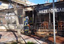 Λαμία: Μεθυσμένος πελάτης στην Λαμία έκαψε μαγαζί γιατί δεν του έβαζαν άλλο τσίπουρο