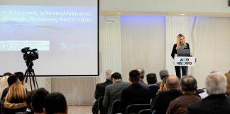Φ. Αραμπατζή: Μεγάλα τα περιθώρια ανάπτυξης των ελληνικών υδατοκαλλιεργειών
