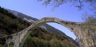 «Ορθοπόδησε» ξανά το Γεφύρι της Πλάκας - Δοκιμές το επόμενο εξάμηνο