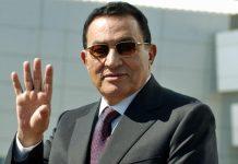 Πέθανε ο πρώην πρόεδρος της Αιγύπτου, Χόσνι Μουμπάρακ