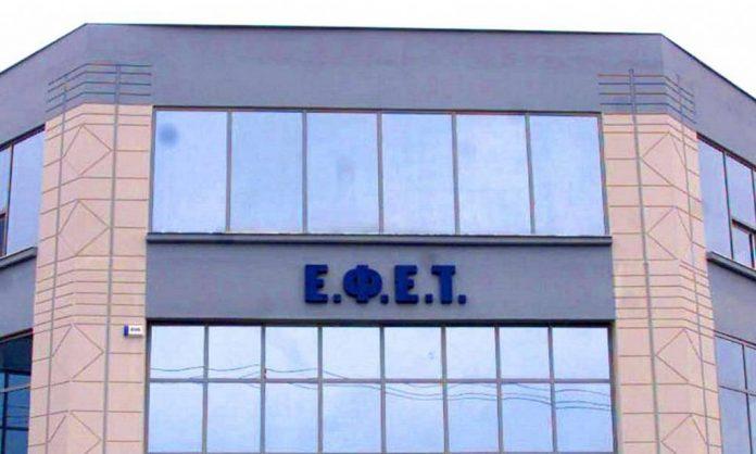 Πρόστιμα ΕΦΕΤ ύψους 386.117,50 ευρώ σε επιχειρήσεις τροφίμων