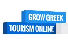 Η Στερεά Ελλάδα, ο επόμενος σταθμός για το «Grow Greek Tourism Online» της Google