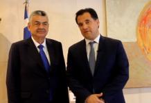 Θεσμικά ζητήματα των λαϊκών αγορών στη συνάντηση ΠΟΣΠΛΑ - υπουργού Ανάπτυξης (βίντεο)