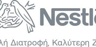 Η Nestlé υπογράφει το Ευρωπαϊκό Σύμφωνο Πλαστικών για 100% ανακυκλώσιμες συσκευασίες