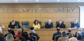 Αλεξανδρούπολη: Oλοκληρώθηκε η ημερίδα για την ενίσχυση συμμετοχής των τοπικών αρχών σε Ενεργειακές Κοινότητες