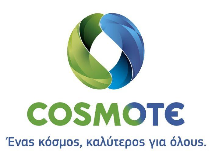COSMOTE: Στηρίζει τους πελάτες της με προσφορές για τη διευκόλυνση της επικοινωνίας, της εργασίας και της ψυχαγωγίας