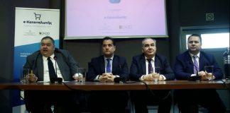 """Εγκαινιάστηκε η ψηφιακή πλατφόρμα """"e-katanalotis αύριο"""""""