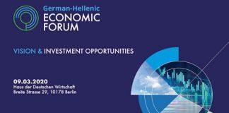 Ελληνογερμανικό Φόρουμ: Αποφασισμένη να προχωρήσει τις μεταρρυθμίσεις για τη διευκόλυνση επενδύσεων η ελληνική κυβέρνηση