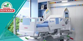 Μία πλήρη ΜΕΘ δώρισε στο ΑΧΕΠΑ (νοσοκομείο αναφοράς για τον κορωνοϊό) η εταιρεία από τη Βόρεια Ελλάδα, Φάρμα Κουκάκη.