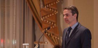 Κυρ. Μητσοτάκης: Κάνουμε ό,τι χρειάζεται για να θωρακιστεί η δημόσια υγεία