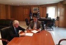 Πρωτόκολλο συνεργασίας ΕΛΓΑ με το Κέντρο Δημόσιας Διοίκησης και Αυτοδιοίκησης