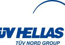 Σεμινάριο για τη χρήση μέσων προστασίας σε χώρους υγείας από την TÜV HELLAS (TÜV NORD) και την 3Μ