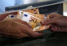 Εγκρίθηκε η επόμενη φάση πληρωμής των 800 ευρώ σε 105.853 δικαιούχους