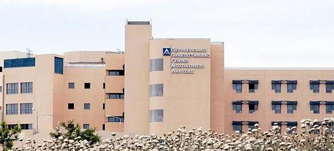 ΘEΣγάλα: Δωρεάν διάθεση γαλακτοκομικών προϊόντων στο Πανεπιστημιακό νοσοκομείο Λάρισας