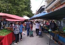 Εντείνονται οι έλεγχοι στις λαϊκές αγορές στην Περιφέρεια Δυτικής Μακεδονίας
